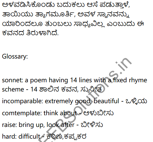 A Sonnet for my incomparable Mother Summary in Kannada 2