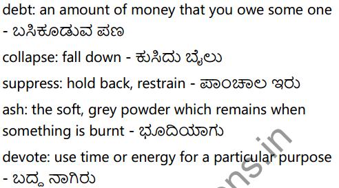 My People Summary in Kannada 3