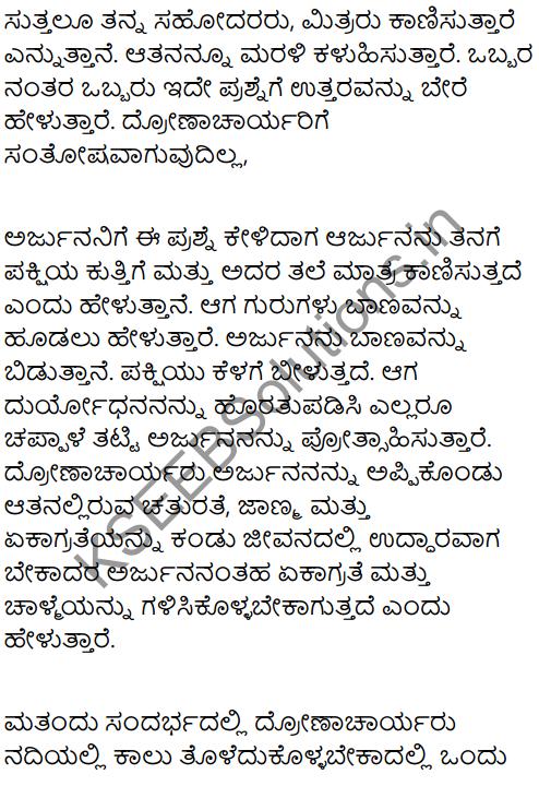 Ways of learning Summary in Kannada 2